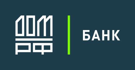 Банк ДОМ РФ